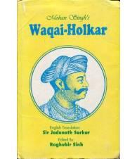 Waqai-Holkar
