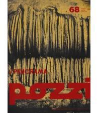 Il panorama Pozzi. Anno XI - Marzo Aprile 1966 - N. 68