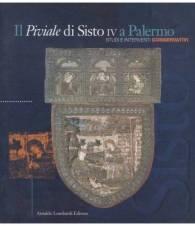 IL PIVIALE DI SISTO IV A PALERMO - studi e interventi conservativi