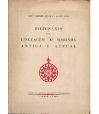 DICIONARIO DA LINGUAGEM DE MARINHA ANTIGUA E ACTUAL