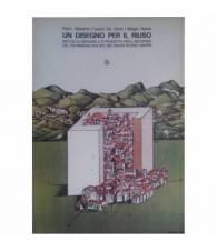 Un disegno per il riuso. Metodi di indagine e di progetto per il recupero del patrimonio edilizio nei centri storici minori
