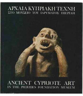 Ancient cypriote art in the Pierides foundation museum
